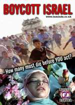 چند نفر باید کشته شوند تا ما دست به عمل بزنیم؟
